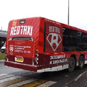 Реклама в салоне транспорта