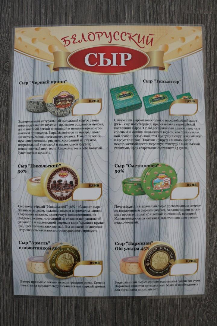 листовки типография