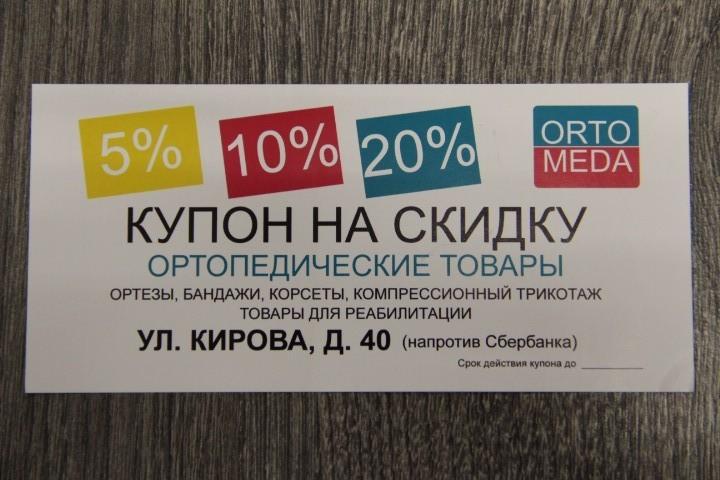 печать листовок москва