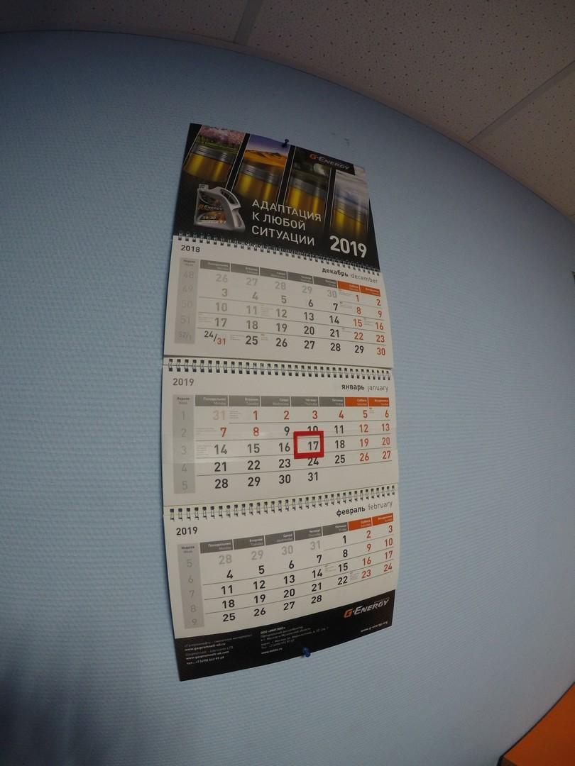 напечатать календари в москве