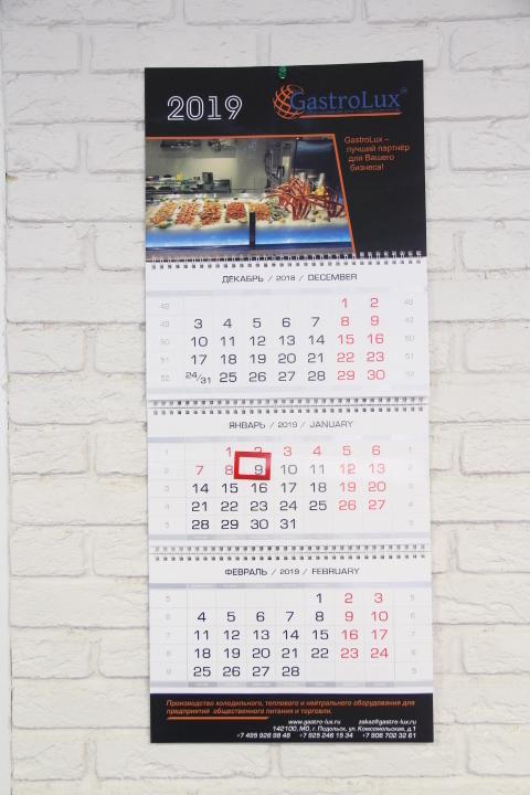 календари типография