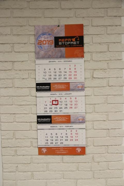 настенный календарь на заказ