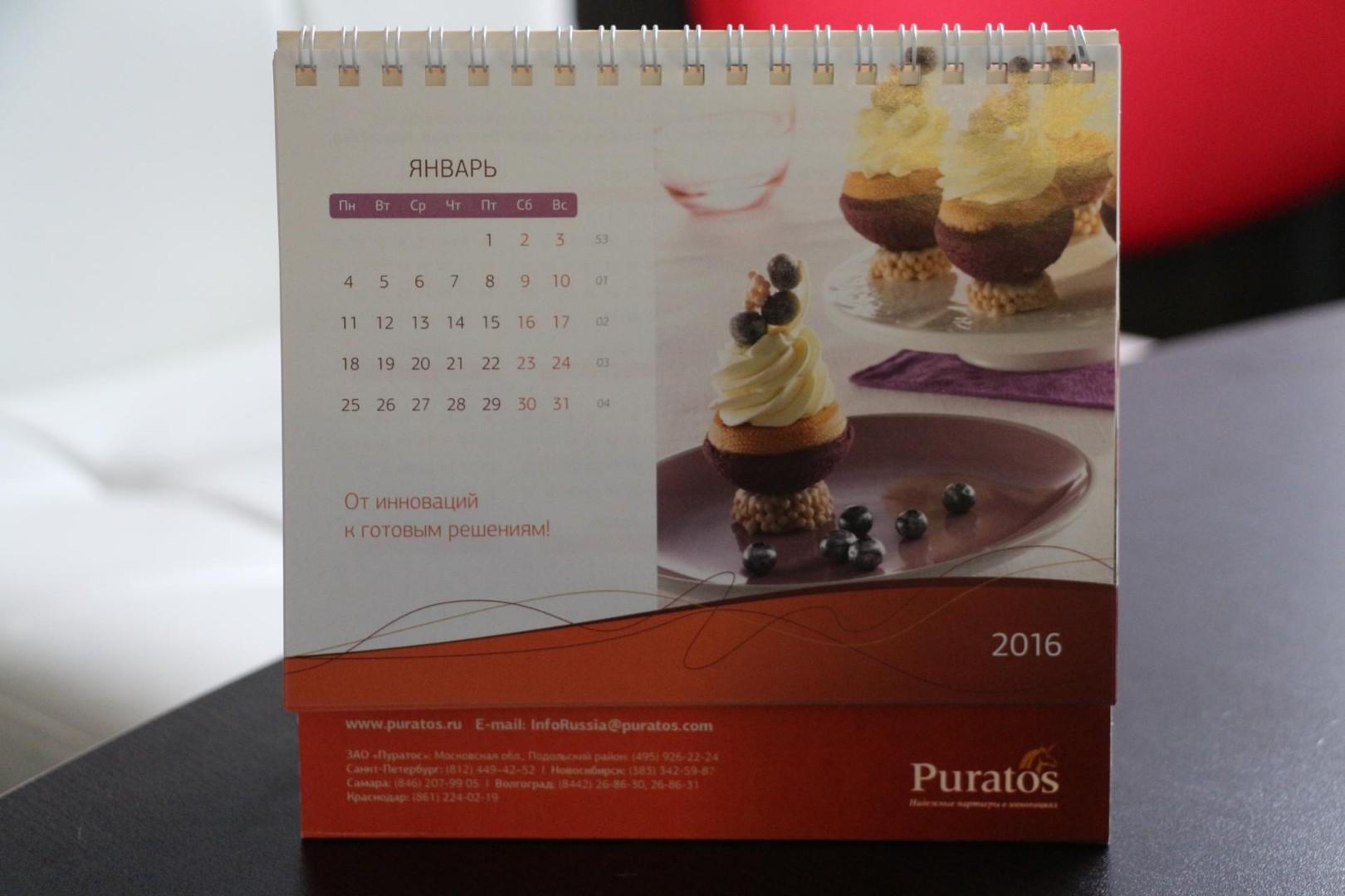 изготовление календариков на заказ