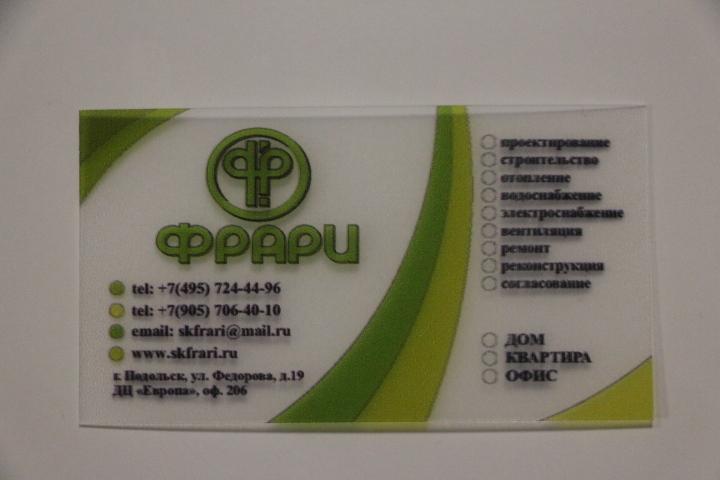 печать визиток срочная