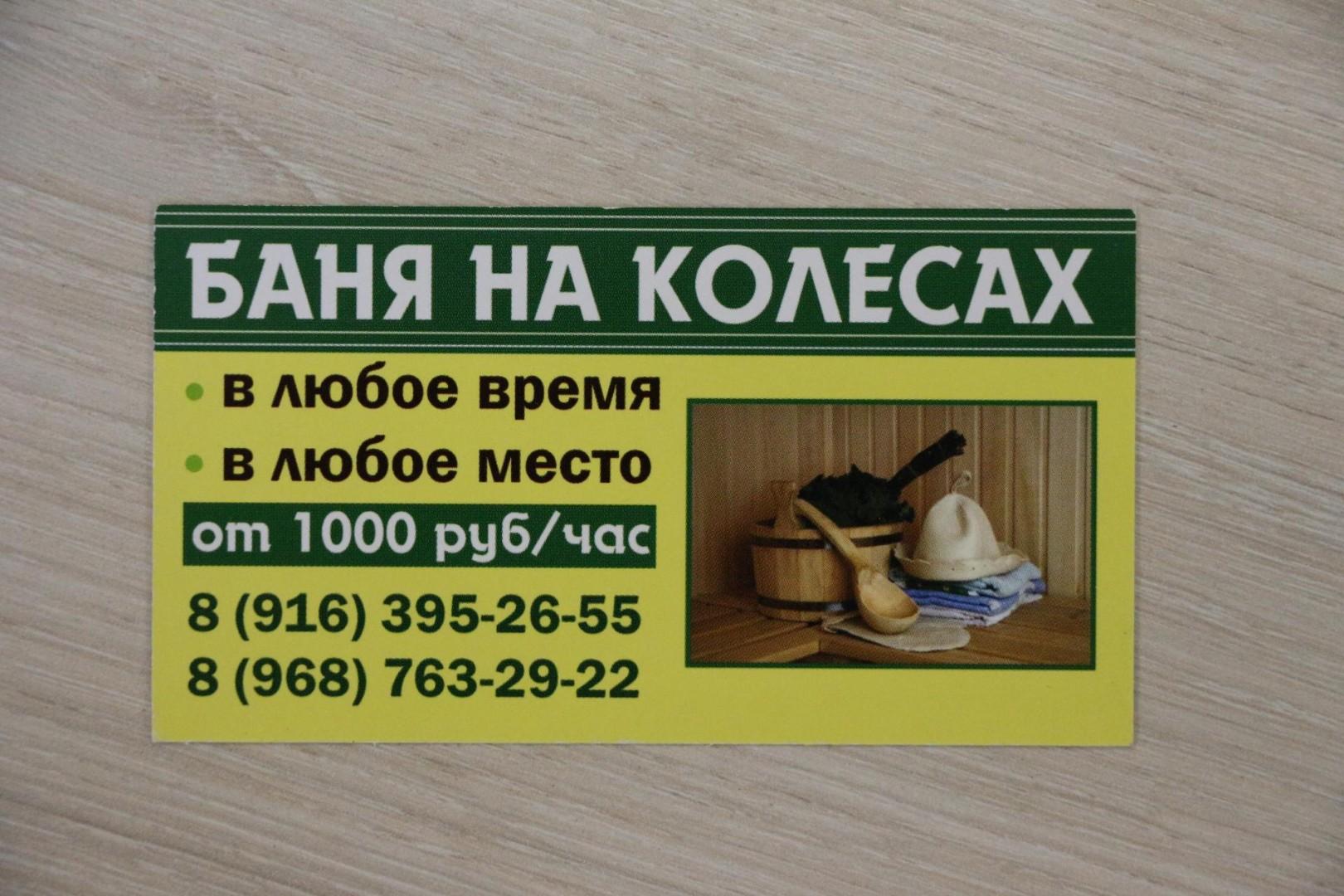 заказать визитки москва срочно
