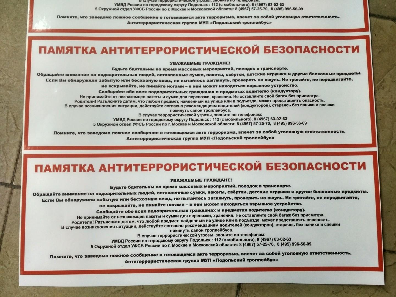 интерьерная печать в москве