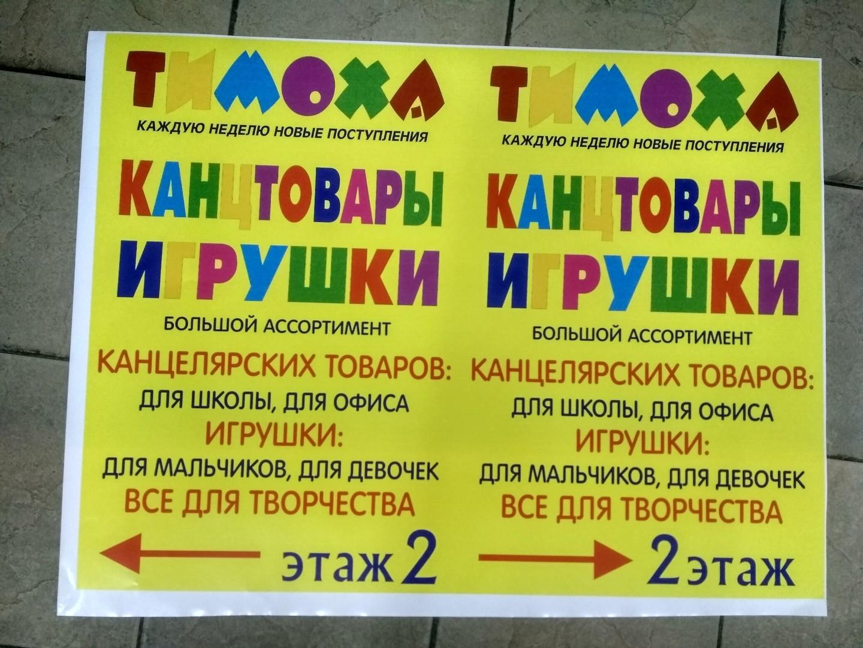 интерьерная печать дешево москва