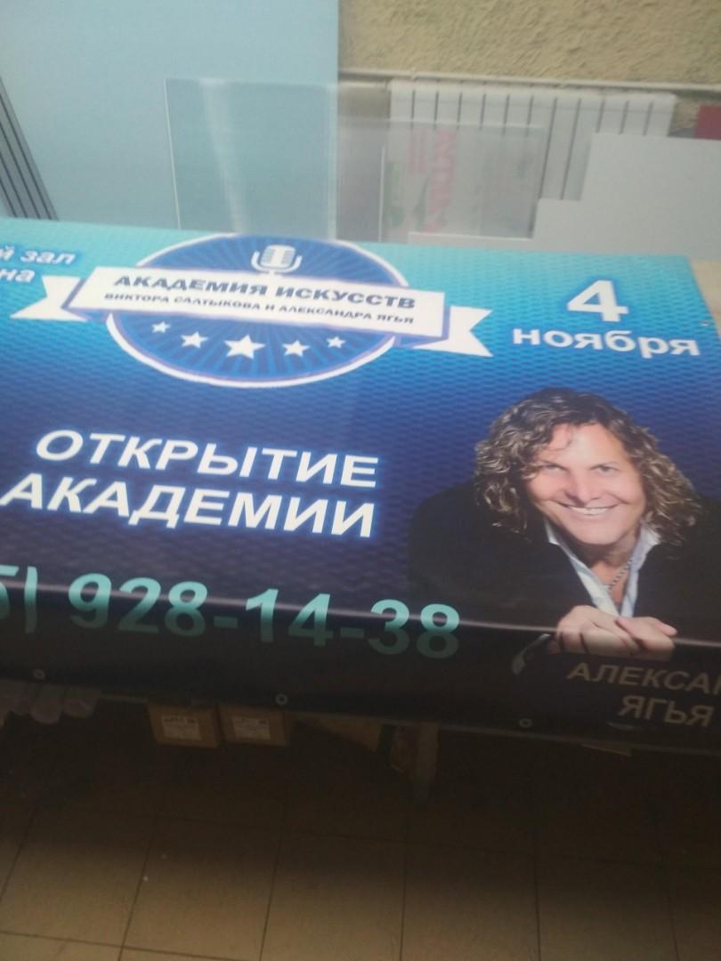 баннеры в москве