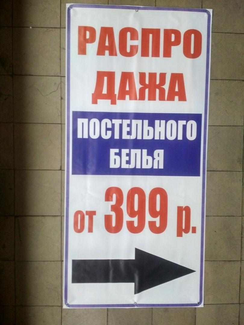 изготовление баннеров в москве