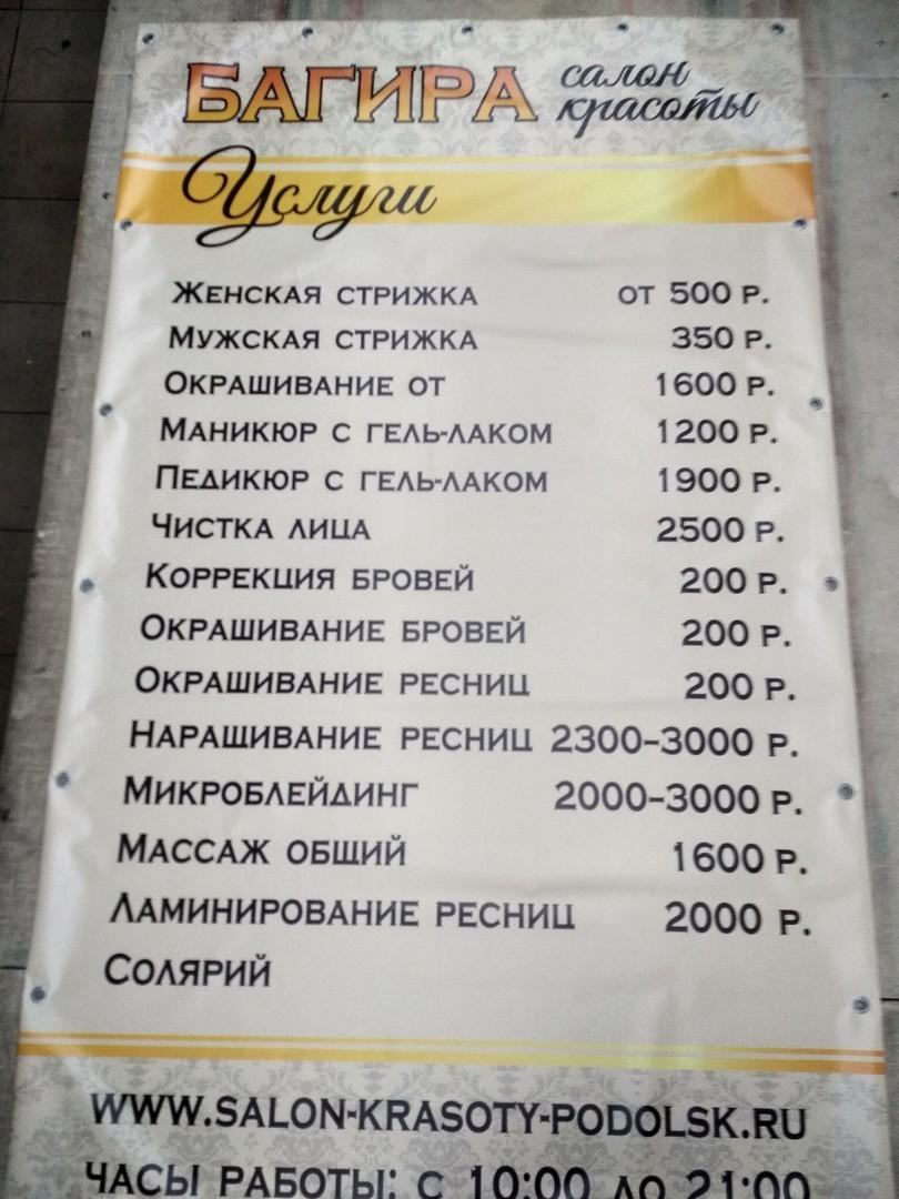 баннер на заказ москва