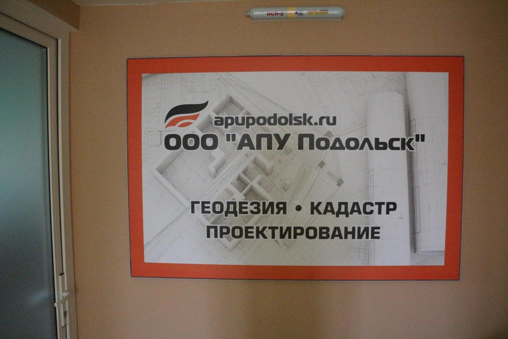 заказать баннер в москве