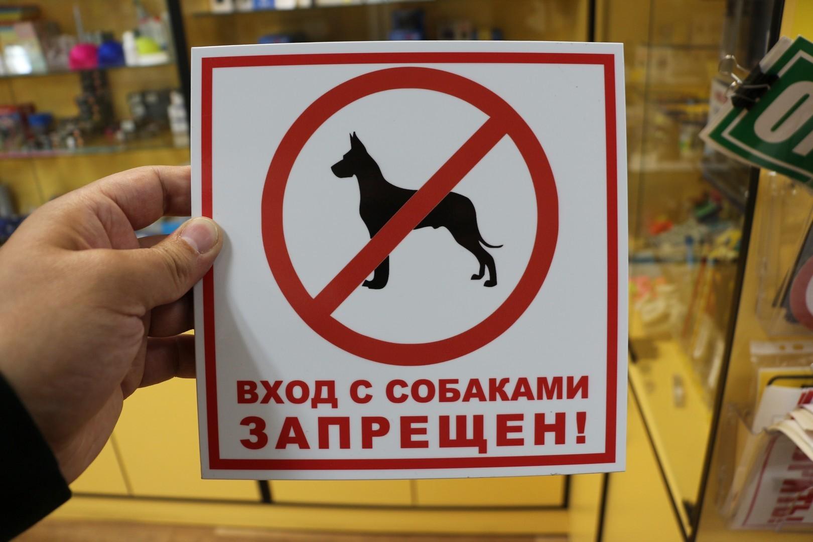 стикеры на заказ москва