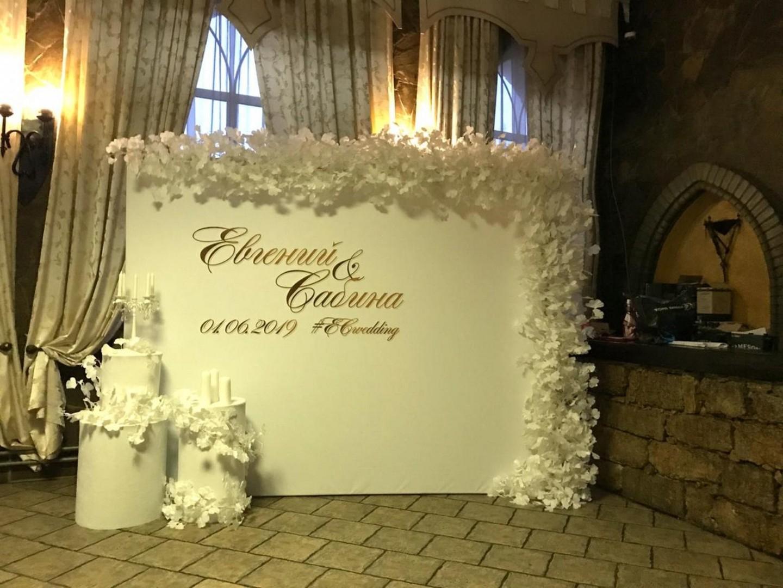 Пресс-вол белая свадьба