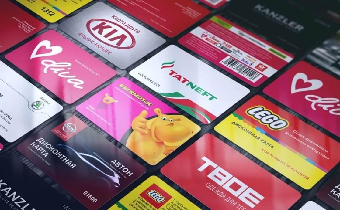 Разновидности пластиковых карт